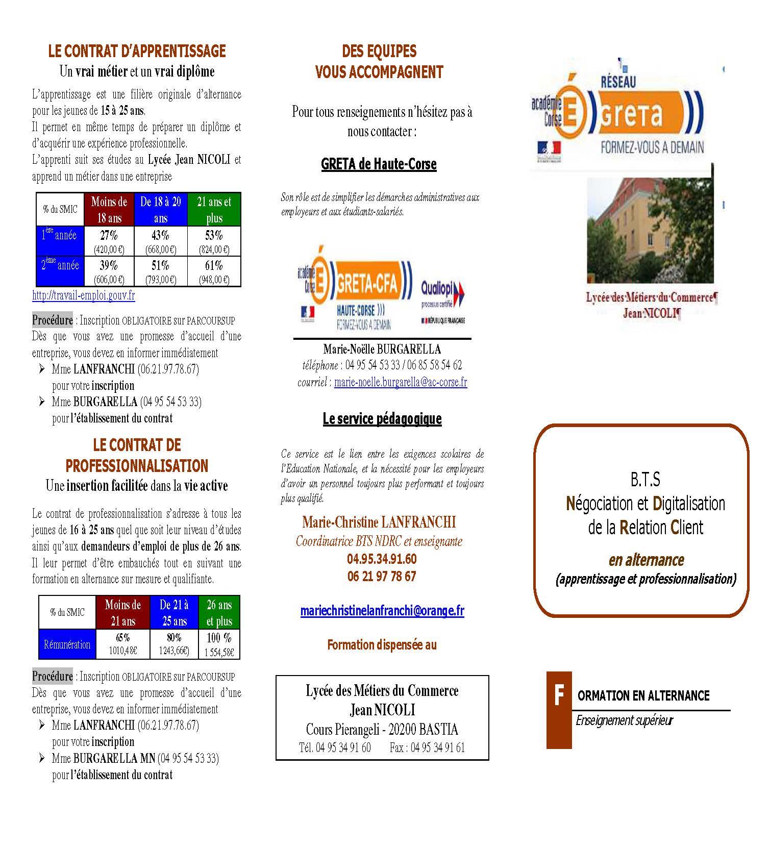 BTS NDRC : formation en apprentissage